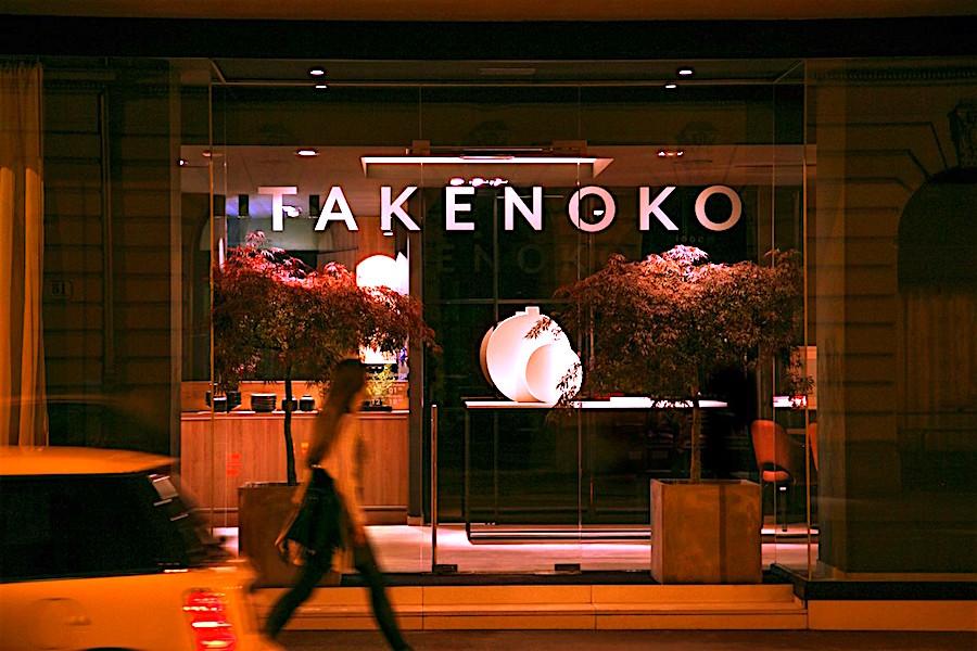 Takenoko-glavna