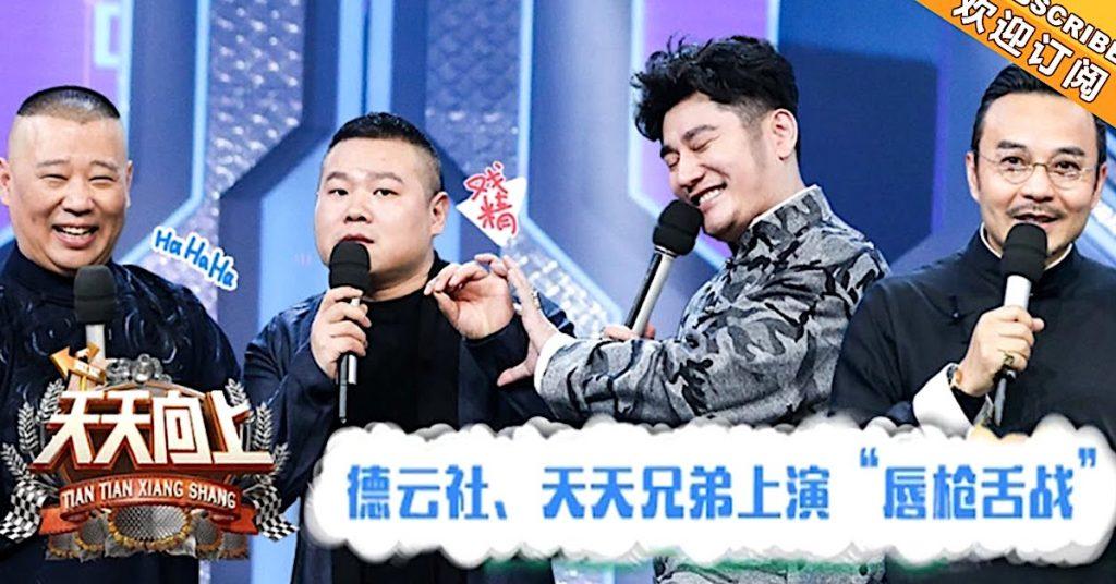 show show u Kini upravo smo prekinuli, a on je već na mreži