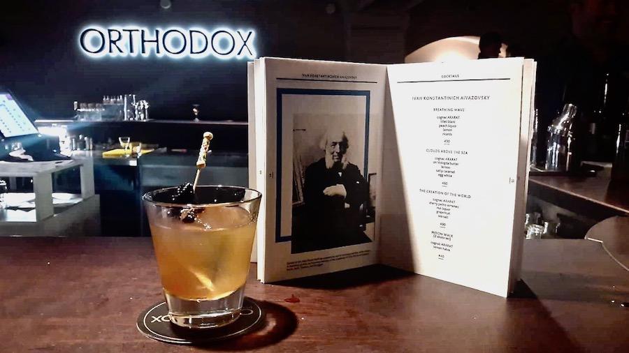 orthodox-koktel-meni