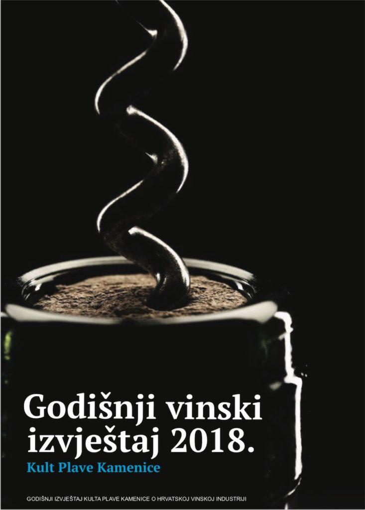 vinski-izvjestaj-2018-naslovnica
