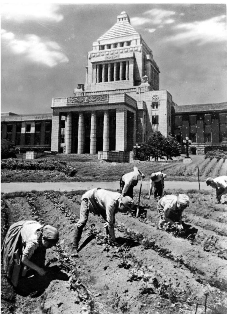 tokio-1945