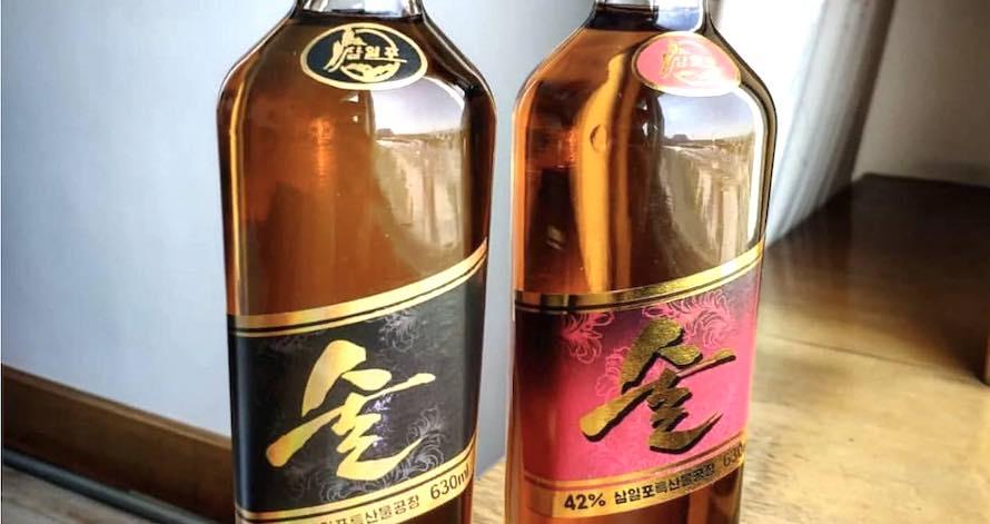 sjeverna-koreja-whisky