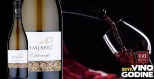 vino-godine-2019-damjanic