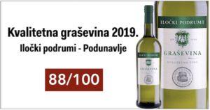 ilocki-kvalitetna-grasevina-2019-FB