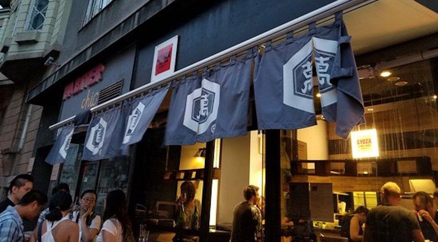 gyoza-sake-bar